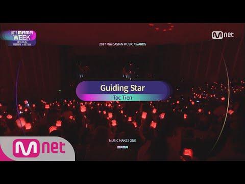 [2017 MAMA Premiere In Vietnam] Toc Tien_I'm In Love Remix