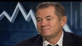 Глазьев предложил ввести налог на обмен валюты в ЕАЭС