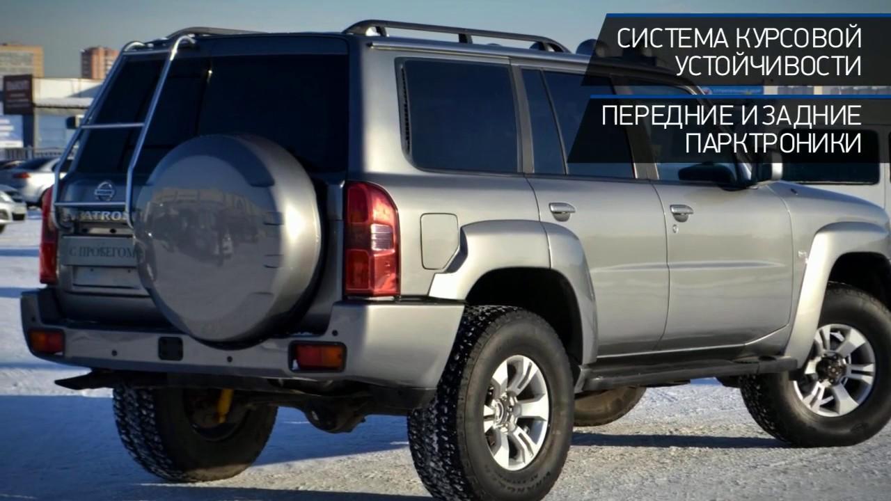 Помощь на дороге УАЗ-452 & Nissan Safari - YouTube