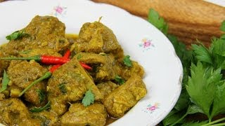 Island Style Curry Pork Recipe.