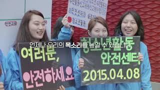 청소년박람회 홍보영상