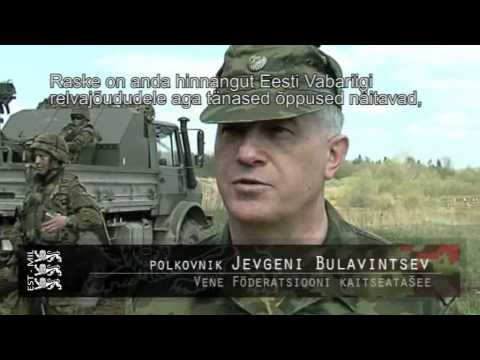 eesti sõjavägi