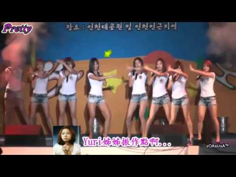 SNSD Yuri Vs. Sunny - who is the mistake queen?