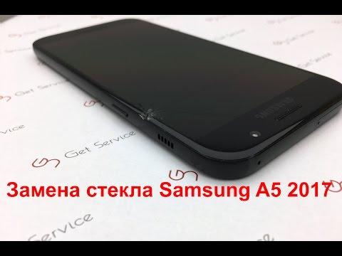 Как разобрать Samsung A5 2017 A520    Замена стекла дисплея A520