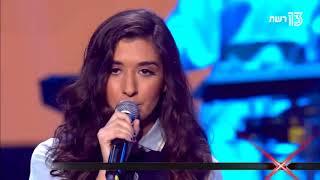 הביצוע המלא של אוריאן רקיה לשיר