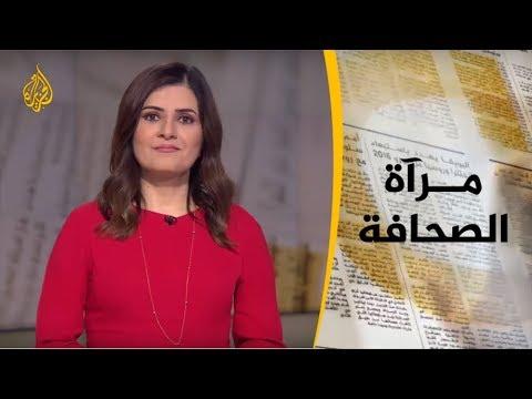 مرآة الصحافة الثانية 24/3/2019  - نشر قبل 5 ساعة