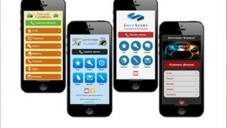 Мобильная версия сайта! Видеоуроки по созданию мобильных сайтов!