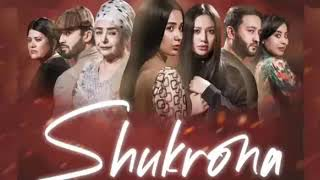 Shukronа uzbek serial 4 qism Шукрона узбек сериал 4 кисм (2020) онлайн томоша килиш