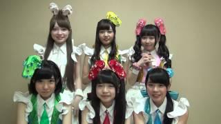 JAM シリーズに多数出演の乙女新党さんよりコメントが届きました!