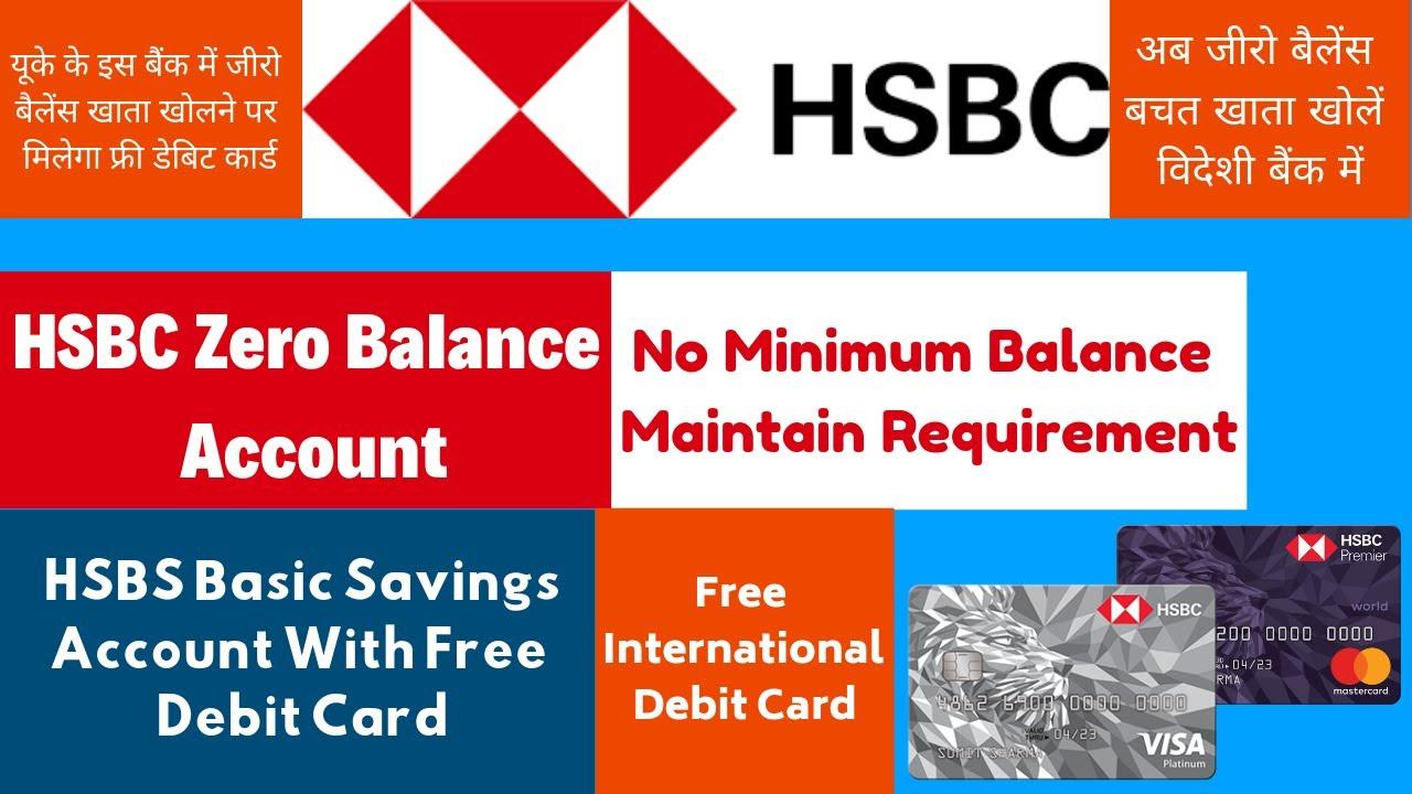 HSBC Zero Balance Account Details | HSBC Basic Savings Account Detail | No  Minimum Balance Required
