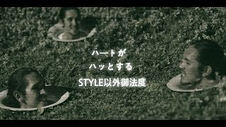 "MEISO ""このスタイル"" (Prod Evisbeats) [Music Video]"