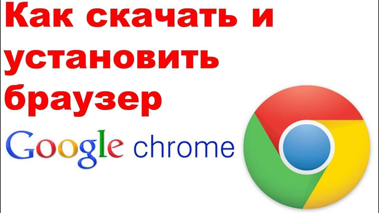 overview google chrome - 1280×720