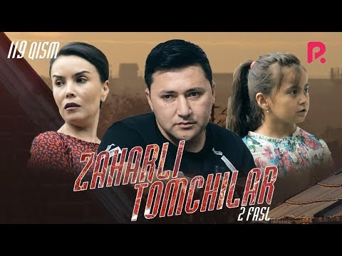 Zaharli tomchilar (o'zbek serial)   Захарли томчилар (узбек сериал) 119-qism #UydaQoling