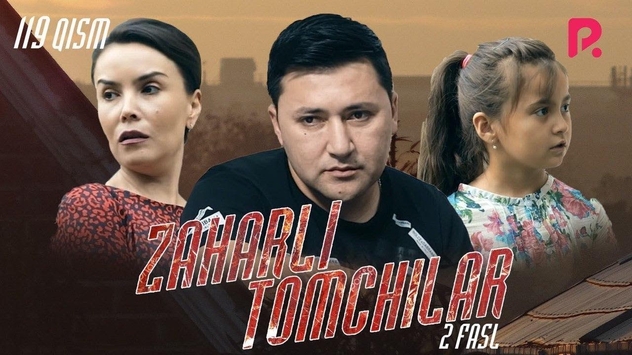 Zaharli tomchilar (o'zbek serial) | Захарли томчилар (узбек сериал) 119-qism MyTub.uz