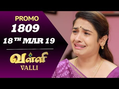 Valli Promo 18-03-2019 Sun Tv Serial Online