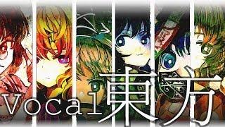 「東方」 Touhou - Vocal Electro Retro Collection [Syrufit & Camellia]