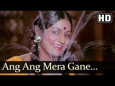 Ang Ang Mera Gaane Laga (HD) - Kaala Sooraj Song - Aruna Irani - Shatrughan Sinha