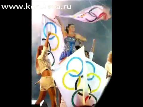 веет над землей олимпийский огонь наташа королева
