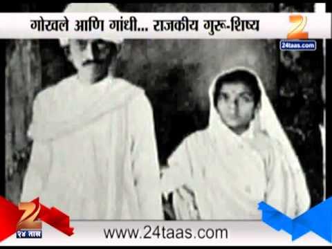 Pune Gopal Krishna Gokhale Getting Side lined From History