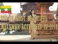 Top 10 Most Beautiful Myanmar Actresses in 2018