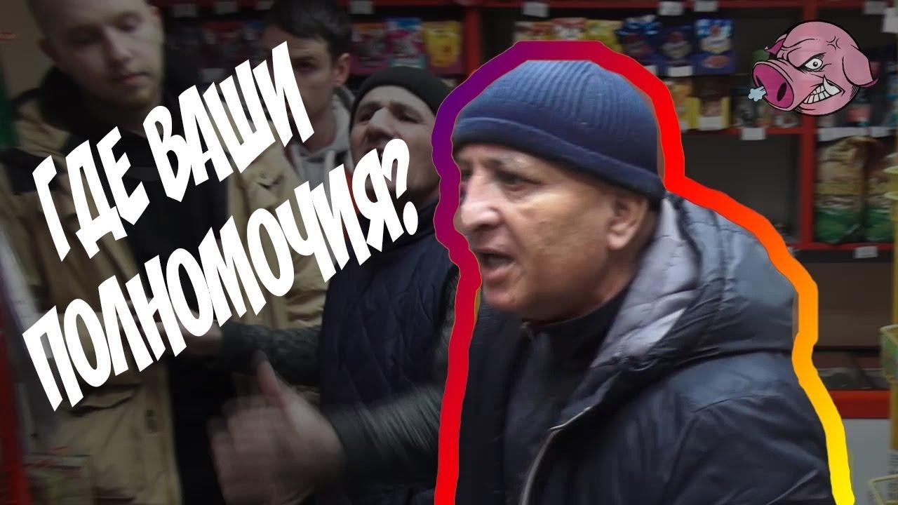 Хрюши против | Московская область - Бошку оторвет