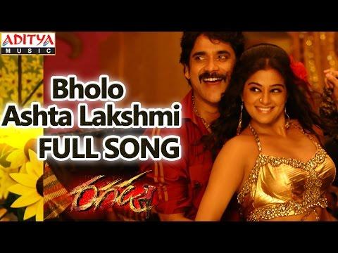 Bholo Ashta Lakshmi Full Song || Ragada Movie ||  Nagarjuna, Anushka, Priyamani