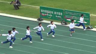 Publication Date: 2012-01-18 | Video Title: 2012-01-11 九龍塘宣道小學 2011-2012陸運