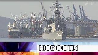 ВоВладивостоке встретили корабли сил самообороны Японии.