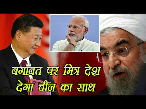 CPEC के लिए China-Pak से जा मिला India का मित्र देश, भारत के लिए करेगा मुश्किलें खड़ी