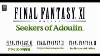 Final Fantasy XI: Seekers of Adoulin OST: Reive Battle Theme