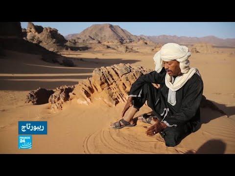 ليبيون يفضلون شظف العيش في الصحراء على ويلات الحرب  - 20:21-2018 / 2 / 16