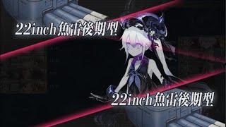 艦これ 6-3クリア 神通 香取 暁 島風 雪風 千歳