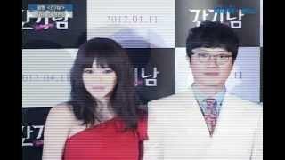 [Movie]'Man waiting for adultery', Photo time('간기남'시사회 포토타임 현장)