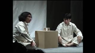 ラーメンズ第5回公演『home』より「百万円」 この動画再生による広告収...