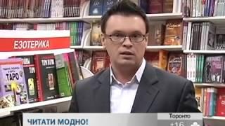 "Андрей Синицын: Рубрика ""Обзор литературы"" (10.05.13)"