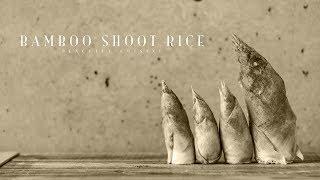[No Music] How to make Bamboo Shoot Rice