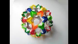 Кусудама мяч цветущая, Kusudama ball blossoming
