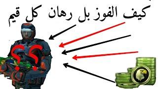 سلام ✌عليكم شلونكم شباب ان شاء الله       تكون بخير لايك تعليق اشتر...