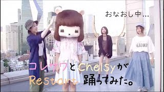 Chelsy 5/24 リリースの最新mini Album [WILL BE FINE TOMORROW](ウィ...