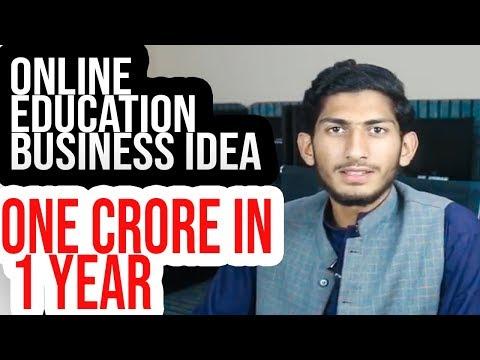 Online Education business idea | One crore in one year | Karobaari Baba