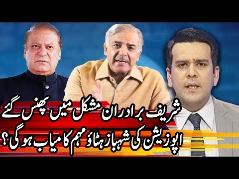 Center Stage With Rehman Azhar - 29 December 2017 - Express News