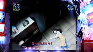 【高画質】CR地獄少女プレ…