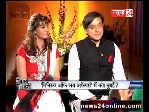 शशि थरूर with सुनंदा पुष्कर in आमने सामने || HD
