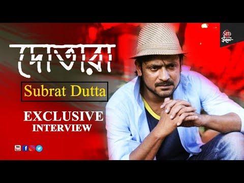 Dotara   Exclusive   Subrat Dutta