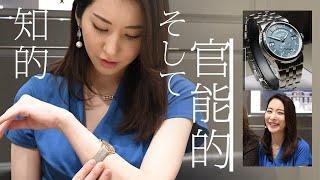 【女性目線】うんちくを聞かせてほしくなる時計〜A.ランゲ&ゾーネ