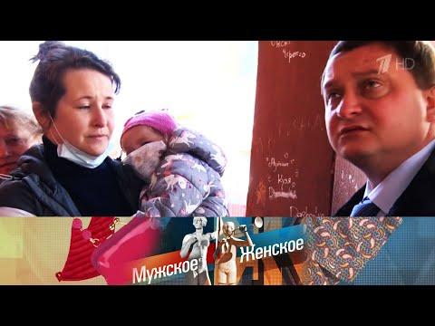 В шоке Рома от такого дома. Часть 1. Мужское / Женское. Выпуск от 26.05.2020