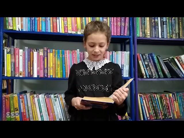 Изображение предпросмотра прочтения – ДарьяМинко читает произведение «Воробей» И.С.Тургенева