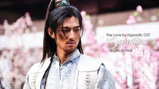 [ Eng/Pin/Chi ] The Love by Hypnotic OST | Departure - Jin Runji | 明月照我心