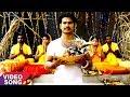 Sujeet Singh का हिट Chhath Geet  लिही ना अरघीया  Pujaai Chhathi Maai Ke  Bhojpuri Song 217