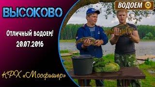 видео Рыбалка в Леоново: Чеховский район, Подмосковье - платная рыбалка в Чехове Московской области, Мосфишер
